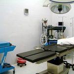 Clinica del Pilar Hospital